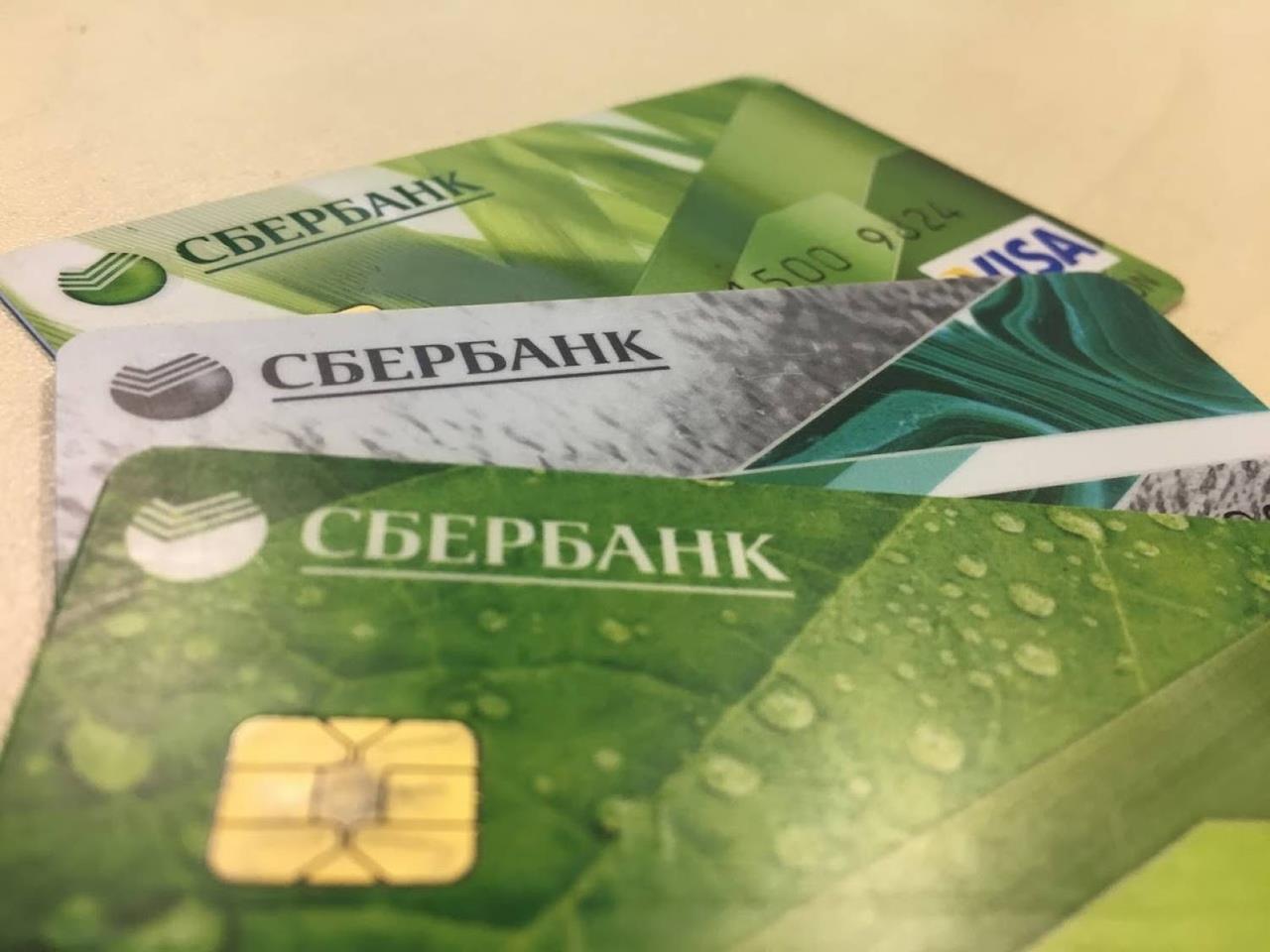 Сбербанк разрешит платить со счета заблокированной карты